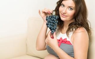 Можно ли есть виноград при беременности?