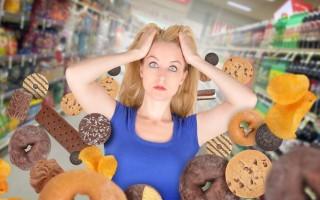 Что означает тяга на продукты?