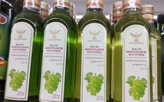 Виноградное масло: польза и вред, сила косточек