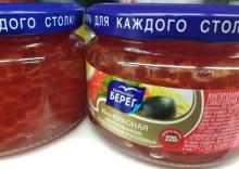 Имитированная икра — польза и вред красного и чёрного аналога популярного деликатеса