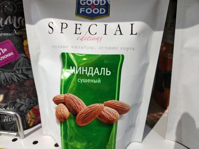 Сушеные миндальные орешки