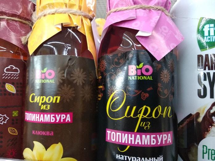 Бутылочки с натуральным сиропом из топинамбура
