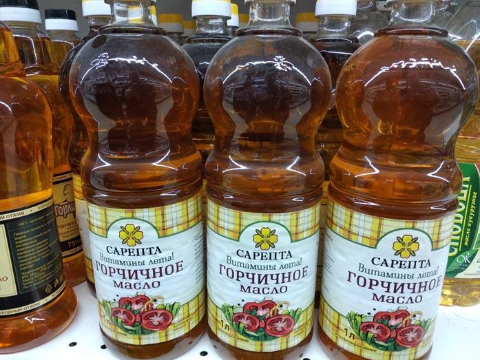 Бутылки с горчичным маслом